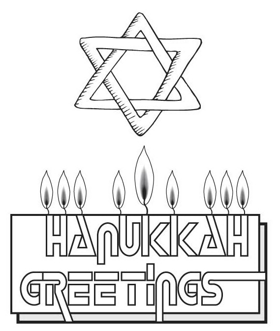 mini coloring pages of hanukkah - photo#36